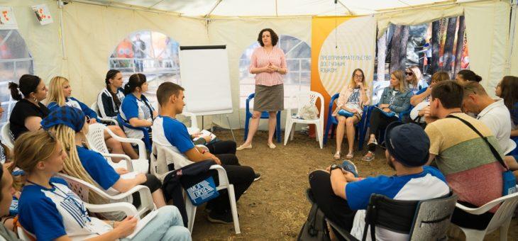 О форуме «Молгород»…
