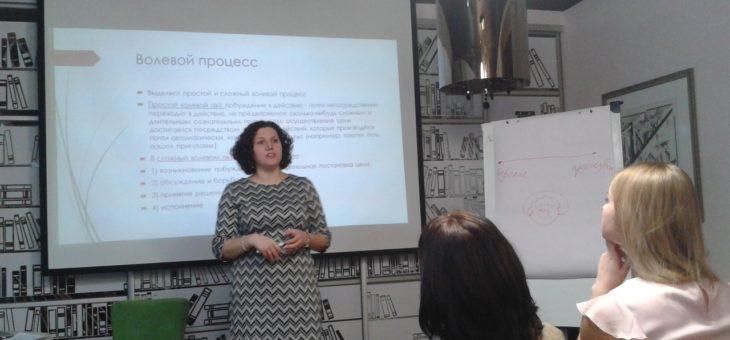 """Психологическая встреча в """"Петровском"""": ВОЛЯ"""