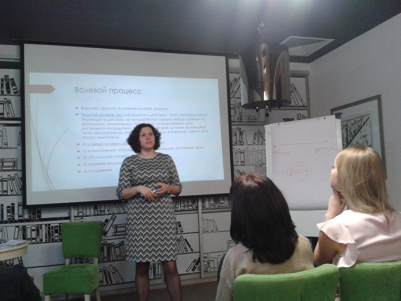 Зеленцова - тренинг в Петровском