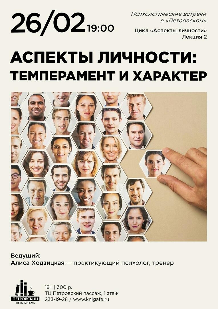 психолог Зеленцова