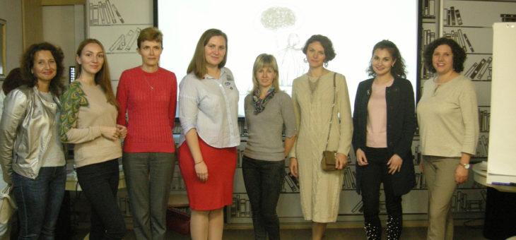 Провели вторую Психологическую встречу в «Петровском»…